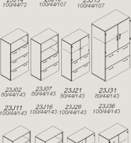 szafy biurowe j_system